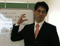 福岡 セミナー 講師