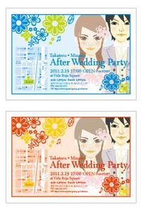 結婚式のフライヤー
