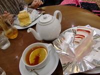 恵比寿でお茶♪