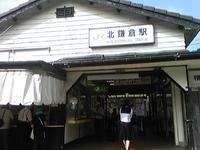 ひとり北鎌倉散策♪円覚寺