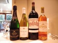 2012 葡萄酒家コレクション