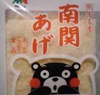 熊本へGO!!