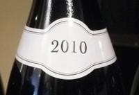2010年のブルゴーニュ