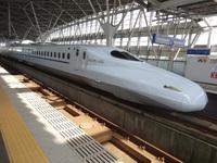 新幹線でGO!