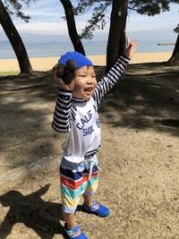 浜辺へGO!