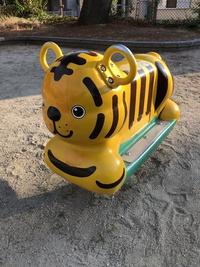 公園遊具 トラ