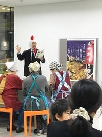鶏すき料理教室