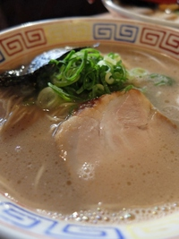 久留米ラーメン道 麺志