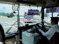 堀川バス。