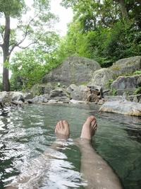 みのう山荘の露天風呂