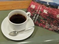 ジャズ喫茶エイトモダン。