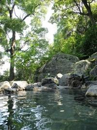 みのう山荘の露天風呂でゆったり。