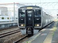直方駅から博多行きの電車に乗る♪