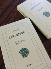 ちなみに1冊税抜き3千円。