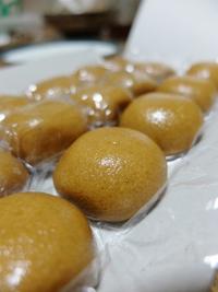江口栄商店の草木饅頭。