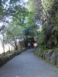 みのう山荘。