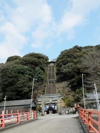 須賀神社 2018/01/13 13:00:00
