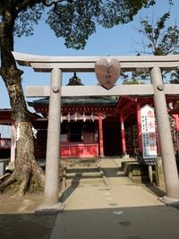 恋木神社。