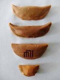 芽室の「中華饅頭」と柳川の「ちよか」