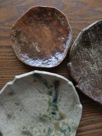 草野陶房現の証拠
