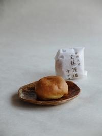 中村屋の天拝饅頭。