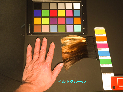 3000k color fukuoka
