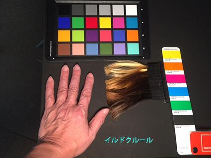 5000k color fukuoka