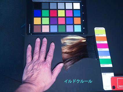 7000k color fukuoka