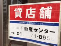 店舗や企業のカラー戦略 福岡