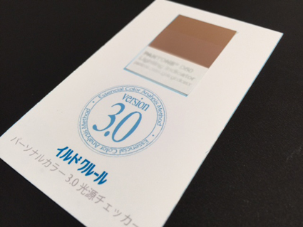colorcard fukuoka 2015