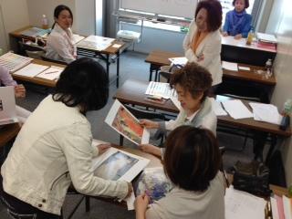 イメージコンサルティング実務講座福岡の画像