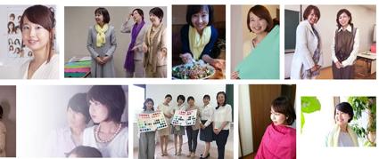 森永美希カラーコンサルタント熊本2017