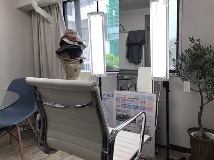標準光カラー診断福岡