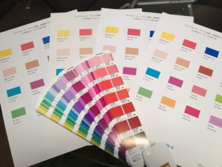 カラーのプリント見本画像イルドクルール