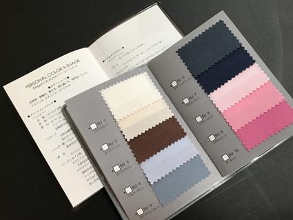 イルドクルールカラースゥオッチ2018福岡