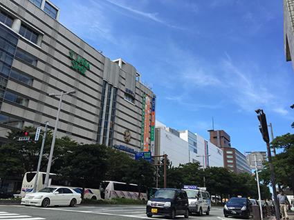 tenjin color 2016