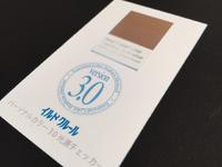 【福岡】パーソナルカラー診断自体が無効になります、光の管理の重要度