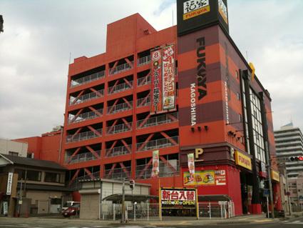 鹿児島県建築画像