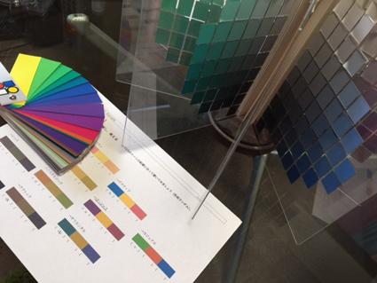 色彩心理センター試験画像