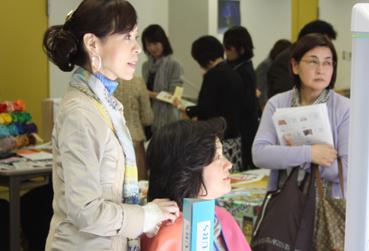 カラー診断イベント画像鹿児島