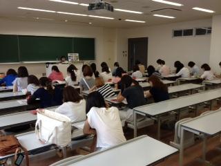 大学色彩講義画像鹿児島
