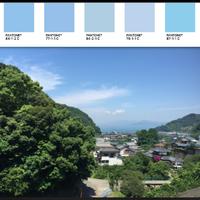 【長崎】色は記憶できません、色は計測する時代です