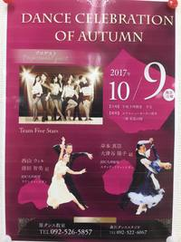 DANCE CELEBRATION OF AUTUMN☆