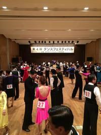 第4回福岡県ソシアルダンス教師協会ダンスフェスティバル☆