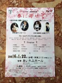 フェリス・音楽の花束Vol.17☆