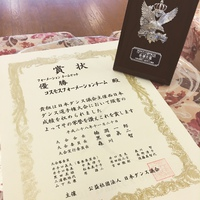 西日本ダンス選手権大会結果☆