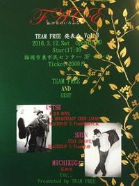 TEAM FREE第3回発表会「FACE 私の中のいろんな私」☆