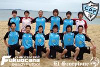 シーサイドももちビーチサッカーSUMMERCUP2010