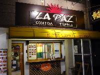 南米ボリビア料理 「らぱす (LA PAZ)」