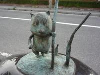 鬼太郎に、逢いに行きました。